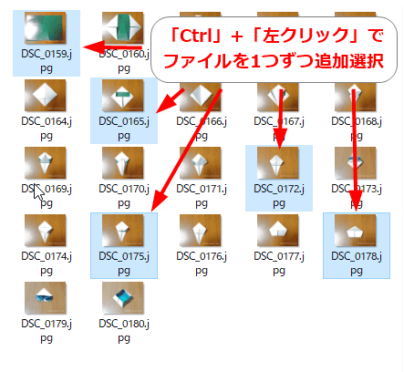 ファイル名一括変更手順10