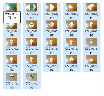 ファイル名一括変更手順4